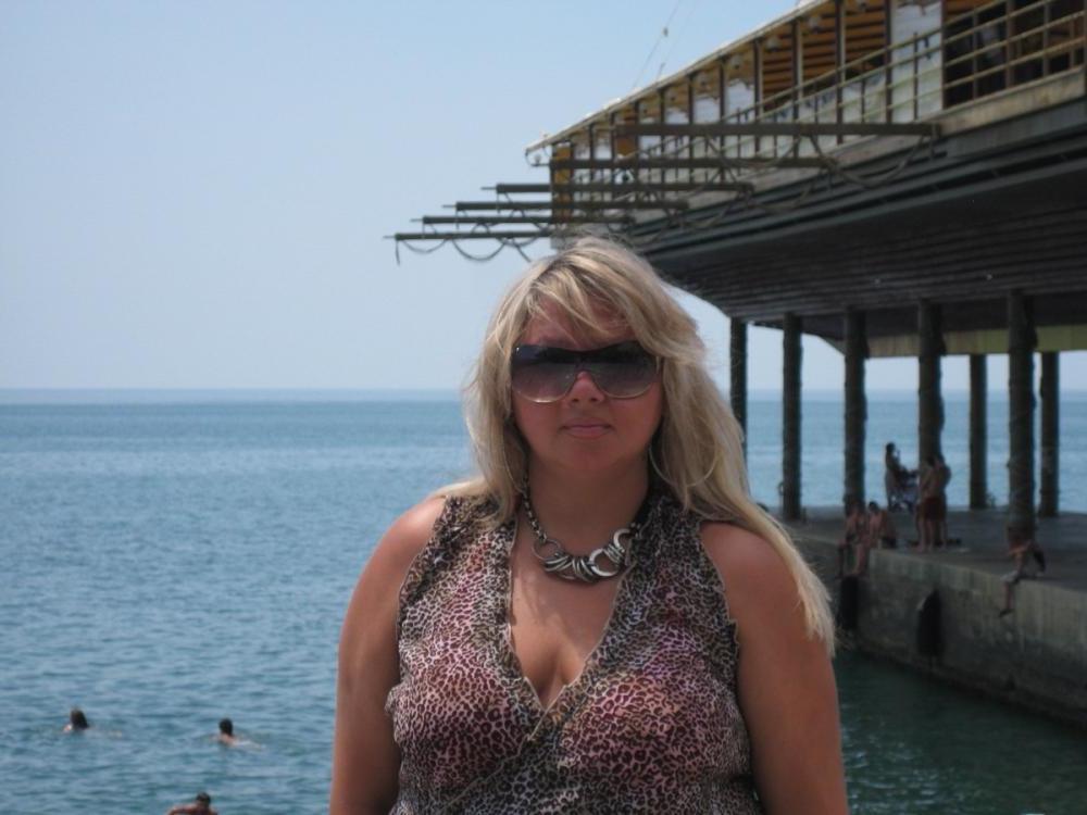 Tall russian lady