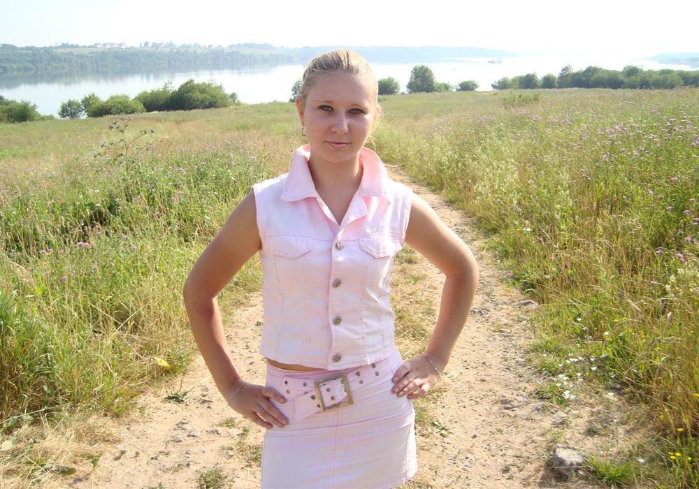 Cherepovetsgirl