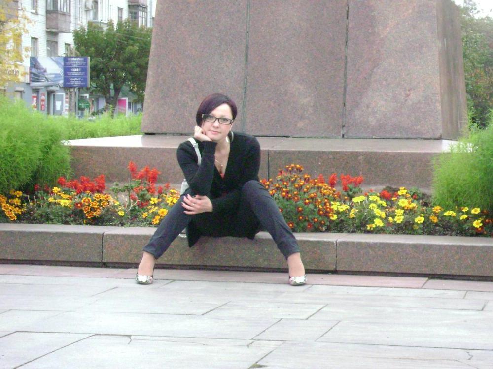 Pretty ukrainian