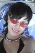 Alessia romei ukrainian